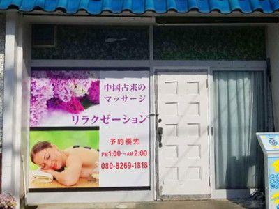 紫丁香ライラック